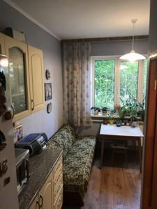 Нежитлове приміщення, Харківське шосе, Київ, Z-207670 - Фото 5