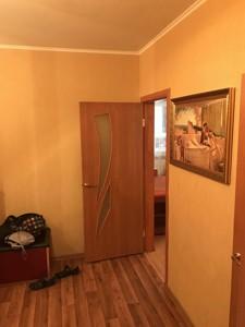 Нежитлове приміщення, Харківське шосе, Київ, Z-207670 - Фото 11