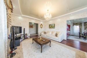 Квартира R-39007, Саперно-Слободская, 10, Киев - Фото 9