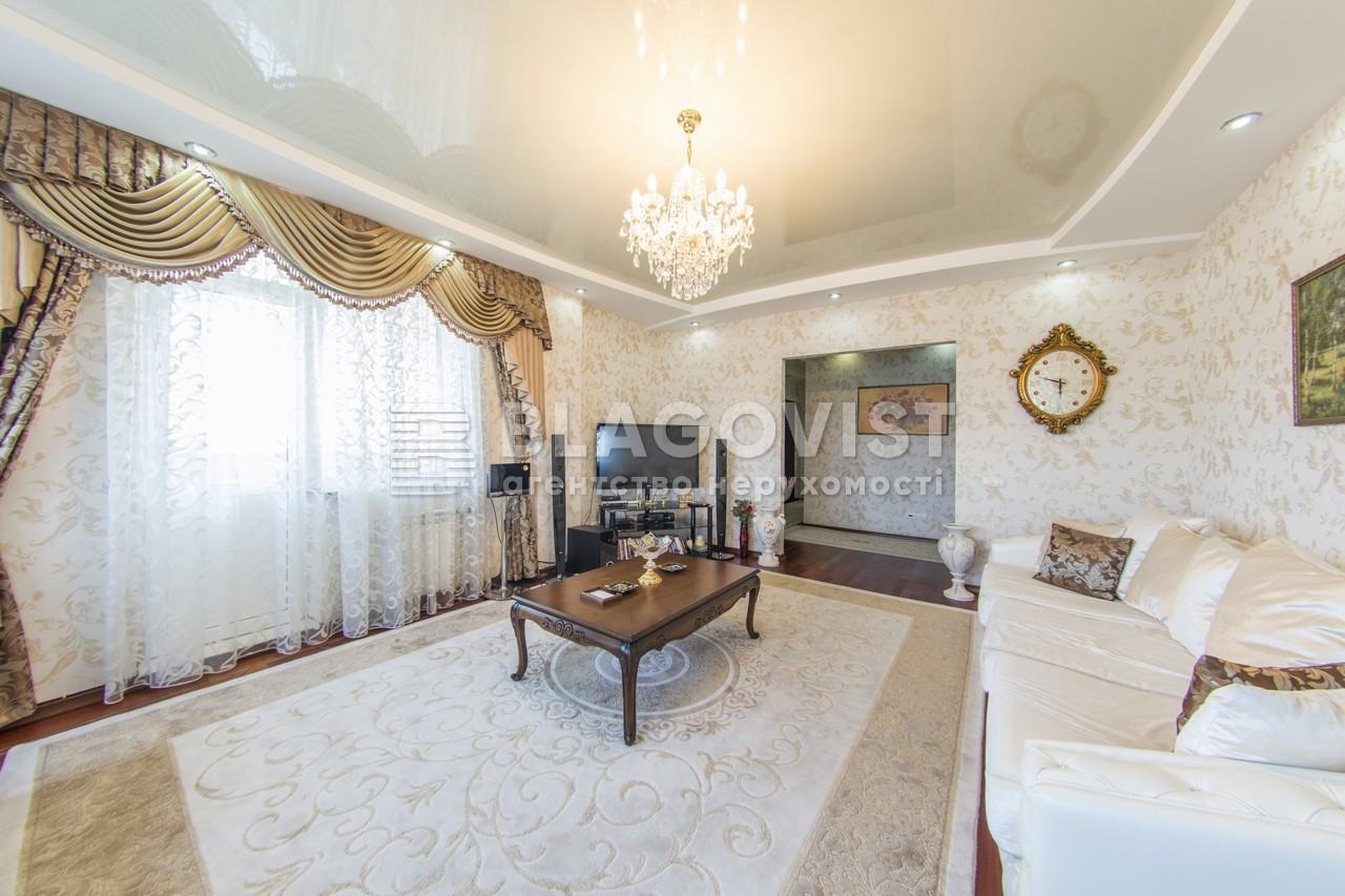 Квартира R-39007, Саперно-Слободская, 10, Киев - Фото 6