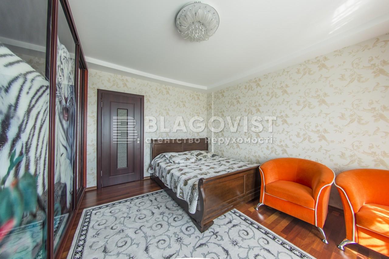 Квартира R-39007, Саперно-Слободская, 10, Киев - Фото 13