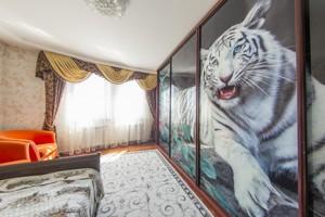 Квартира R-39007, Саперно-Слободская, 10, Киев - Фото 14
