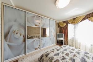 Квартира R-39007, Саперно-Слободская, 10, Киев - Фото 16