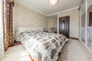 Квартира R-39007, Саперно-Слободская, 10, Киев - Фото 17
