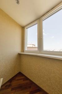Квартира R-39007, Саперно-Слободская, 10, Киев - Фото 26