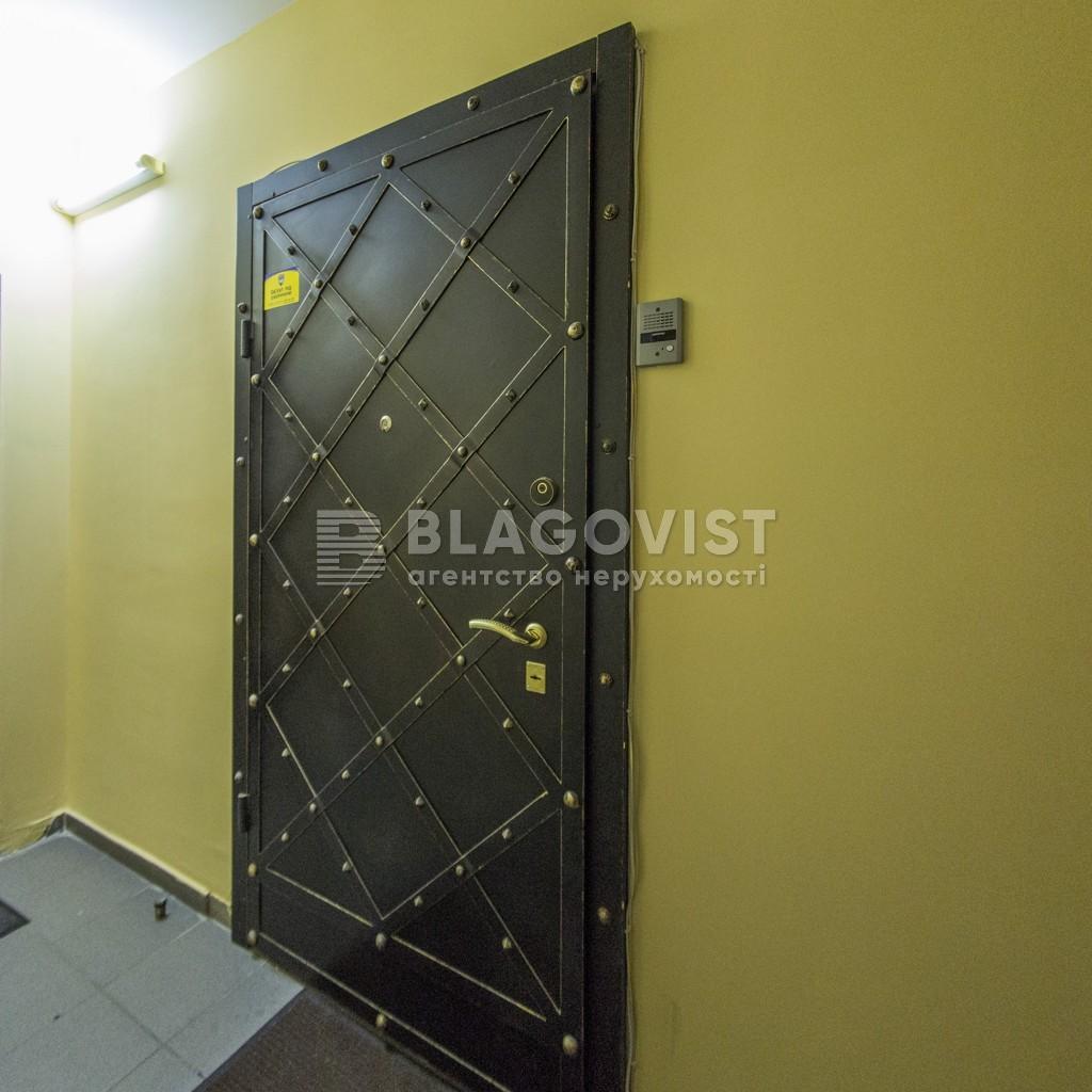 Квартира R-39007, Саперно-Слободская, 10, Киев - Фото 24