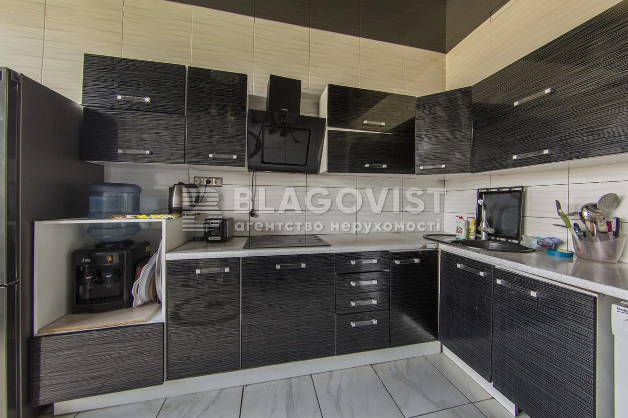 Дом Z-275172, Березовка - Фото 17