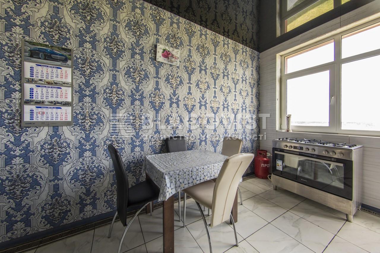 Дом Z-275172, Березовка - Фото 15
