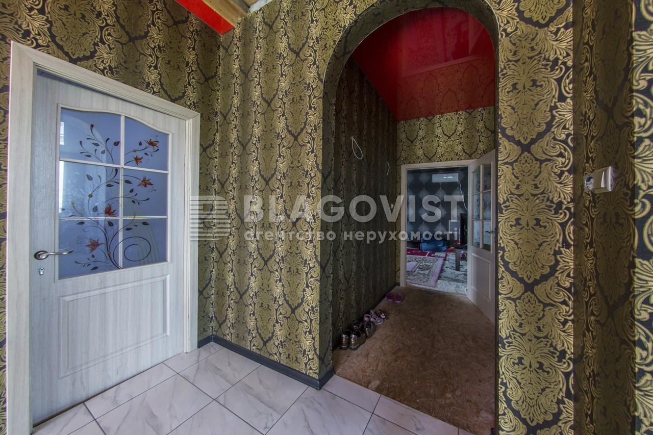 Дом Z-275172, Березовка - Фото 21