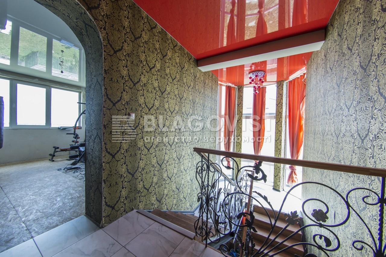 Дом Z-275172, Березовка - Фото 22