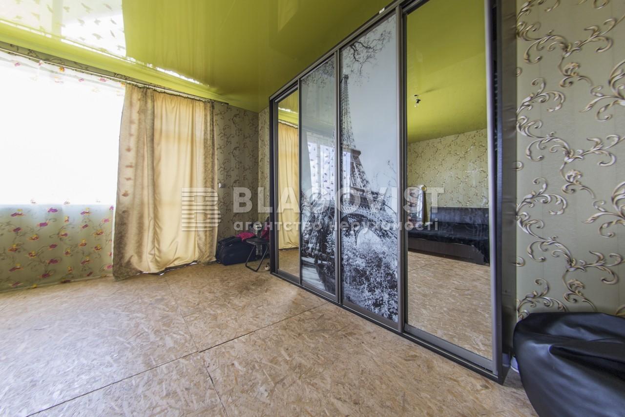 Дом Z-275172, Березовка - Фото 11