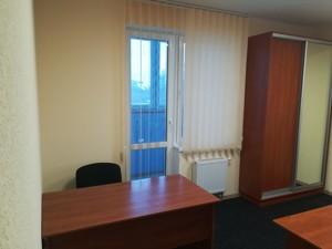 Нежилое помещение, Глушкова Академика просп., Киев, Z-328990 - Фото 6