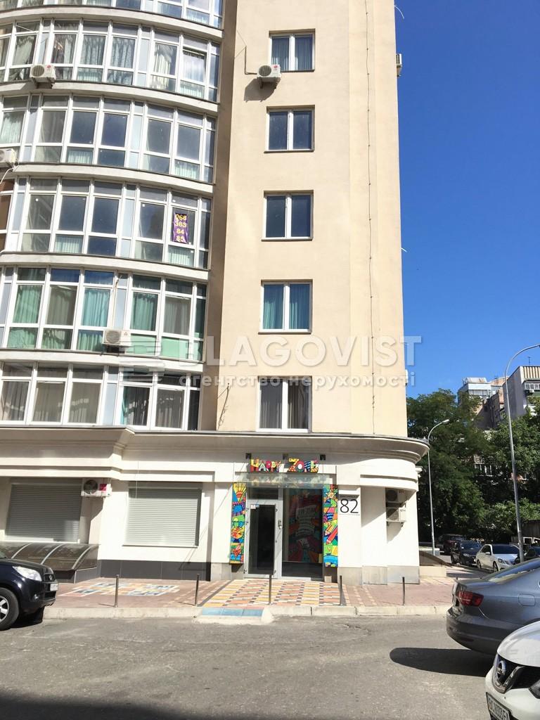 Квартира H-48403, Дмитриевская, 82, Киев - Фото 4