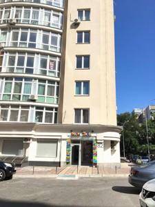 Квартира Дмитрівська, 82, Київ, E-37680 - Фото 9