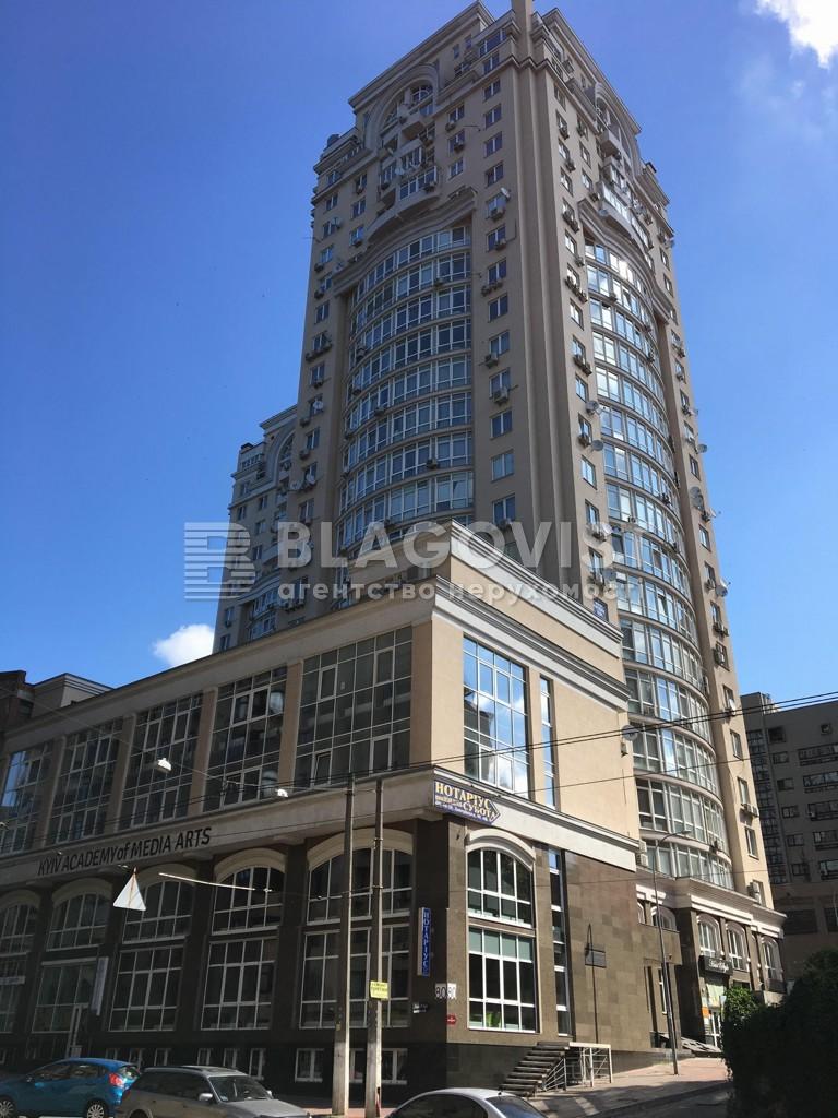 Квартира H-48403, Дмитриевская, 82, Киев - Фото 1