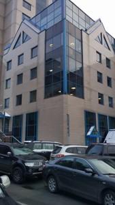 Офис, Шелковичная, Киев, R-29207 - Фото 9