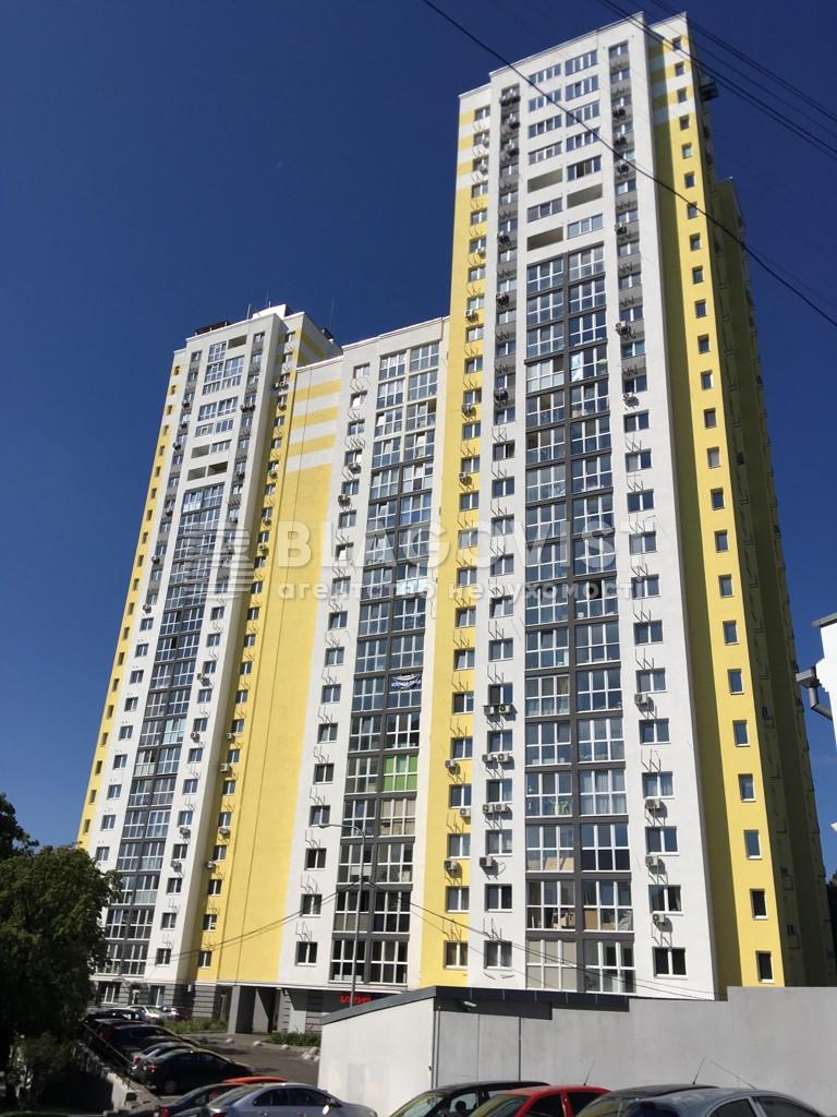 Паркинг, C-104546, Гавела Вацлава бульв. (Лепсе Ивана), Киев - Фото 1