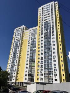 Квартира Гавела Вацлава бульв. (Лепсе Івана), 9а, Київ, Z-692106 - Фото