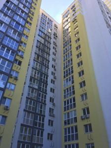 Квартира Гавела Вацлава бульв. (Лепсе Івана), 9а, Київ, Z-620278 - Фото 3