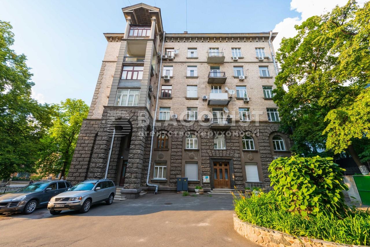 Офис, Z-159637, Банковая, Киев - Фото 1