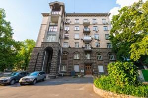 Apartment Bankova, 3, Kyiv, R-29923 - Photo