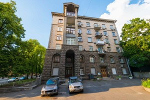 Офис, Z-159637, Банковая, Киев - Фото 2
