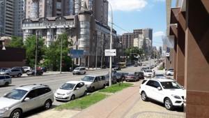 Офис, Антоновича (Горького), Киев, P-23676 - Фото 15