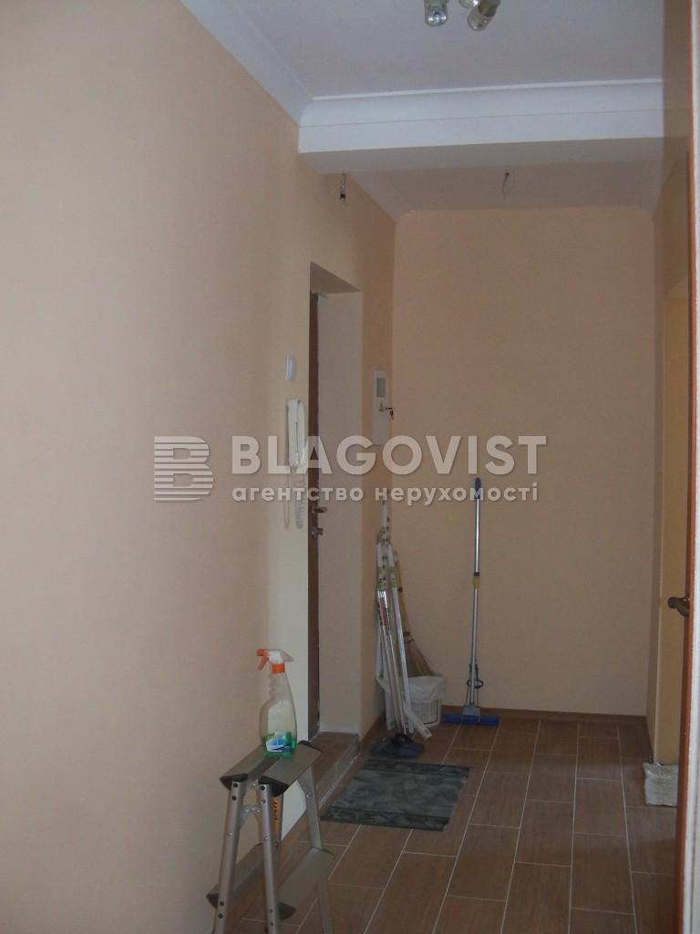 Квартира A-109142, Кавказская, 9, Киев - Фото 6