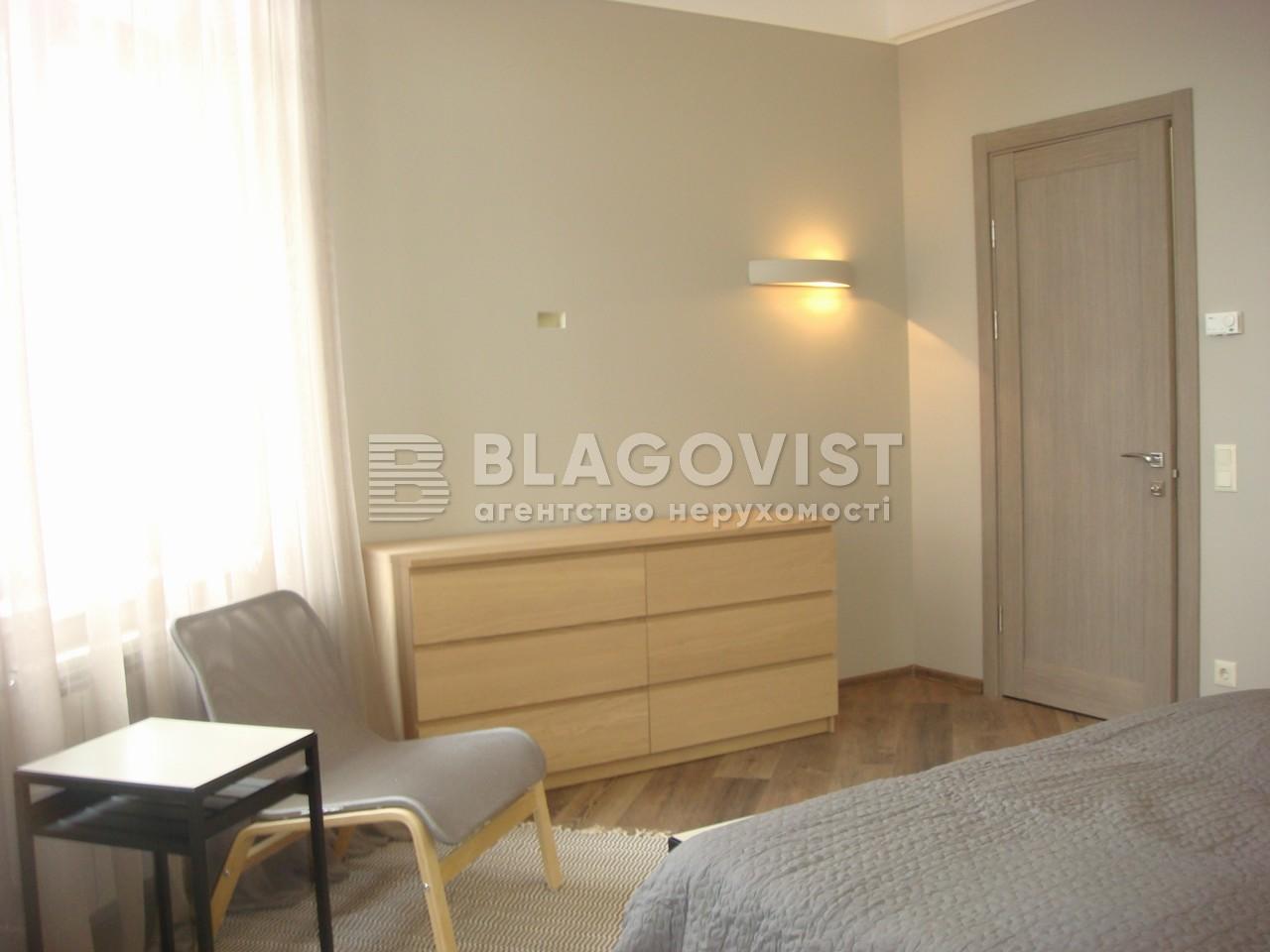 Квартира C-105218, Несторівський пров., 6, Київ - Фото 12