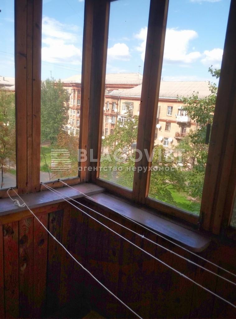 Квартира C-105234, Бажова, 13/9, Киев - Фото 16