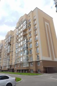 Квартира Метрологическая, 7а, Киев, R-22598 - Фото 23