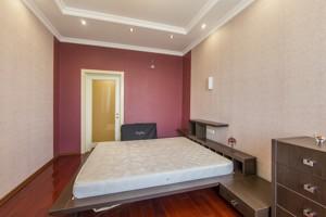 Квартира Оболонская набережная, 1 корпус 1, Киев, Z-328422 - Фото 17