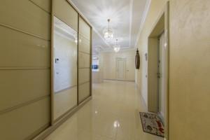 Квартира Оболонская набережная, 1 корпус 1, Киев, Z-328422 - Фото 28