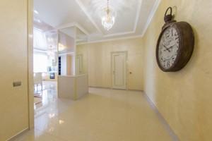 Квартира Оболонская набережная, 1 корпус 1, Киев, Z-328422 - Фото 25