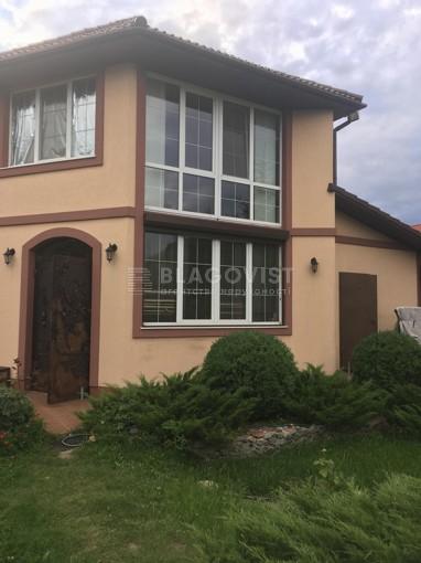 House, A-109100
