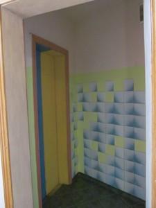 Квартира Гмыри Бориса, 15, Киев, H-42362 - Фото 35