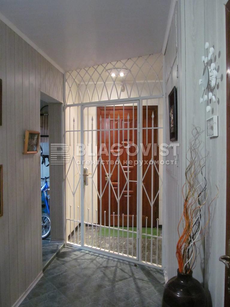 Квартира H-42362, Гмыри Бориса, 15, Киев - Фото 36