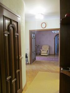 Квартира Гмыри Бориса, 15, Киев, H-42362 - Фото 29