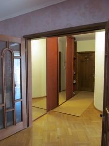 Квартира Гмыри Бориса, 15, Киев, H-42362 - Фото 23