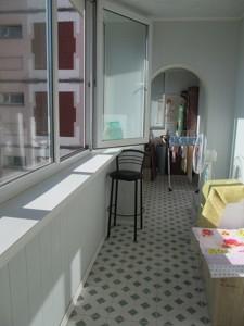 Квартира Гмыри Бориса, 15, Киев, H-42362 - Фото 31