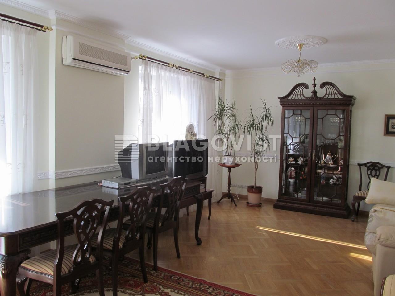 Квартира H-42362, Гмыри Бориса, 15, Киев - Фото 1