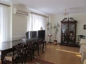 Квартира Гмыри Бориса, 15, Киев, H-42362 - Фото 3