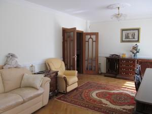 Квартира Гмыри Бориса, 15, Киев, H-42362 - Фото 5