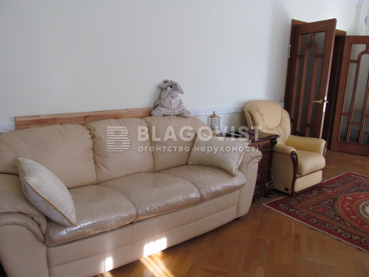 Квартира H-42362, Гмыри Бориса, 15, Киев - Фото 9