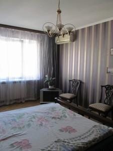 Квартира Гмыри Бориса, 15, Киев, H-42362 - Фото 7