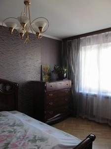 Квартира Гмыри Бориса, 15, Киев, H-42362 - Фото 8