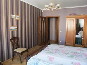 Квартира Гмыри Бориса, 15, Киев, H-42362 - Фото 9