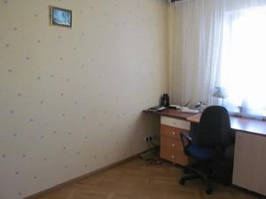 Квартира Гмыри Бориса, 15, Киев, H-42362 - Фото 11
