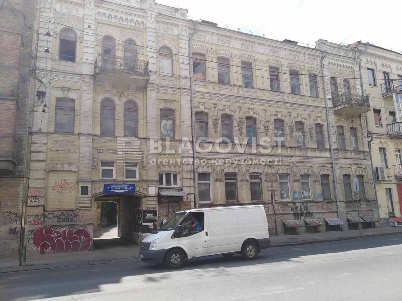 Отдельно стоящее здание, H-42360, Большая Житомирская, Киев - Фото 1