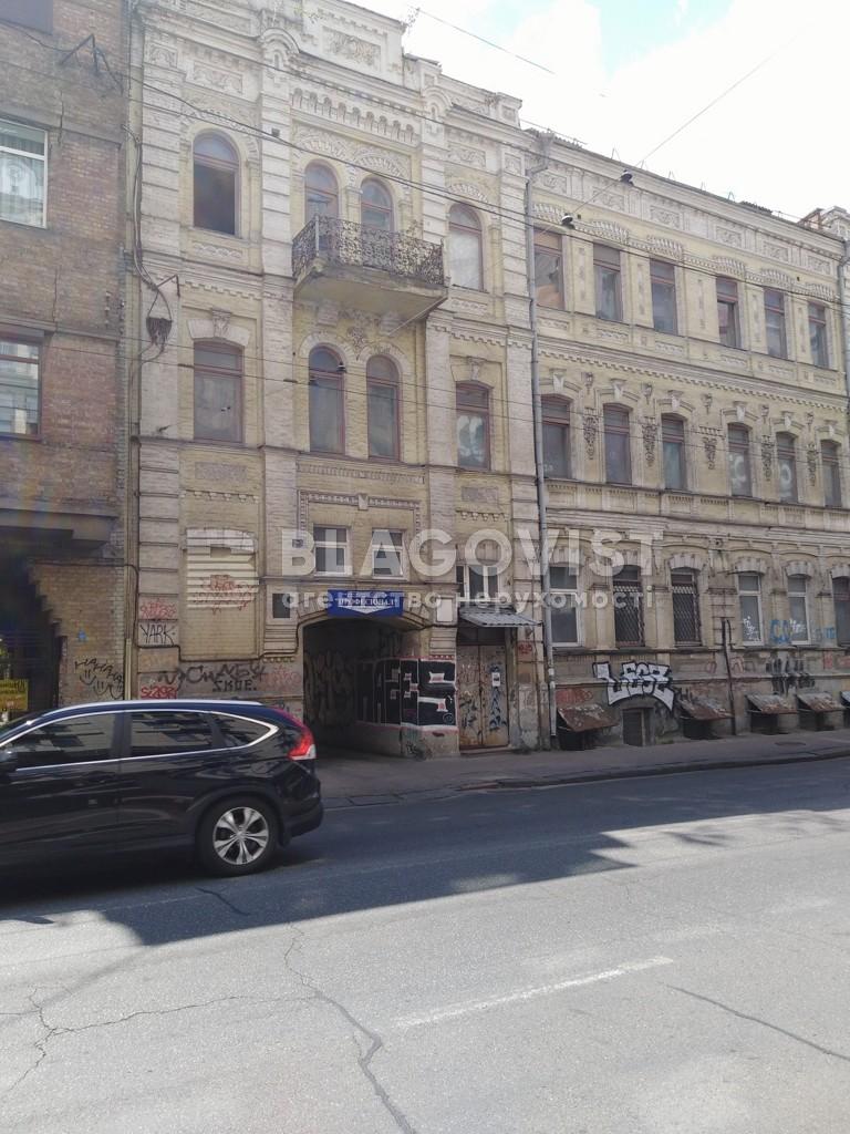 Отдельно стоящее здание, H-42360, Большая Житомирская, Киев - Фото 2
